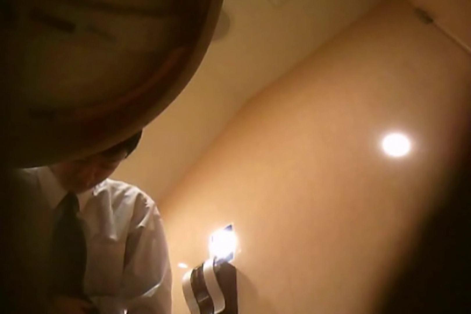 SEASON 3rd!掴み取りさんの洗面所覗き!in新幹線!VOL.06 スーツボーイズ | のぞき  74pic 11