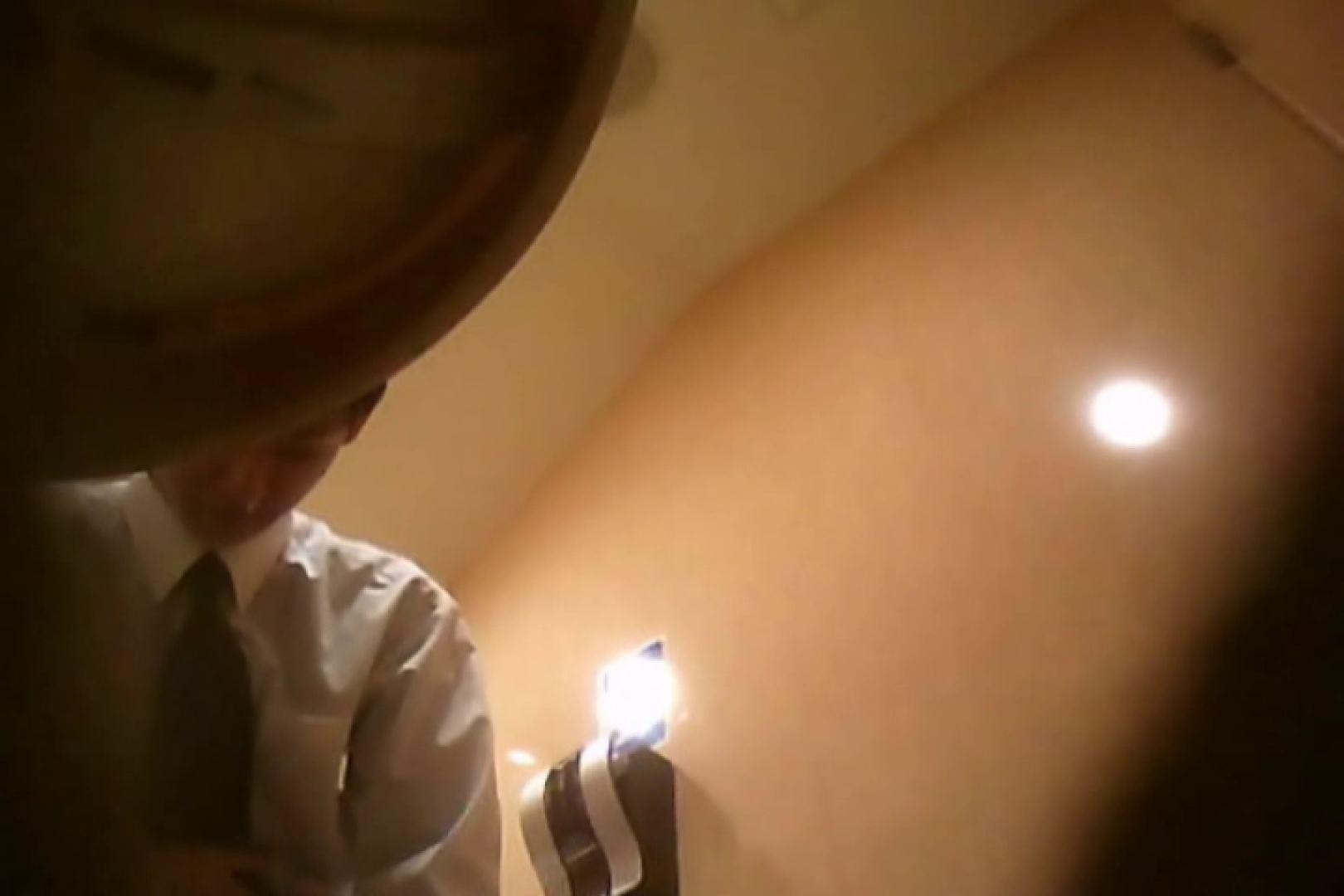 SEASON 3rd!掴み取りさんの洗面所覗き!in新幹線!VOL.06 スーツボーイズ | のぞき  74pic 14