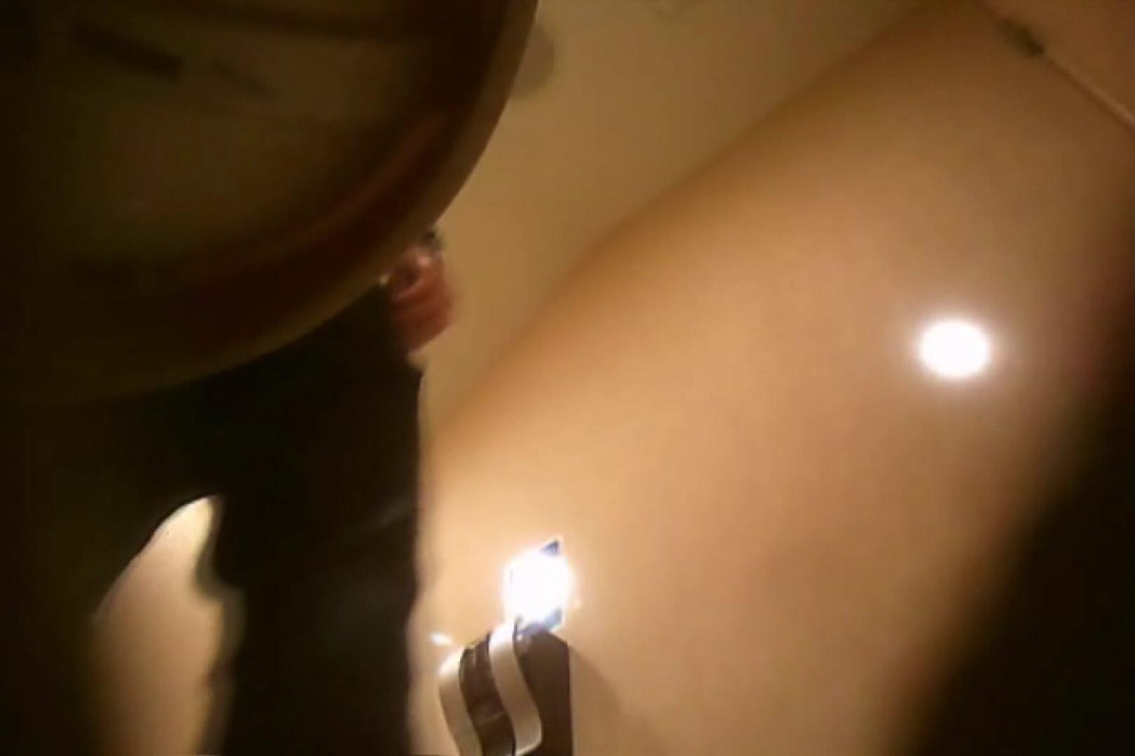 SEASON 3rd!掴み取りさんの洗面所覗き!in新幹線!VOL.06 スーツボーイズ | のぞき  74pic 54