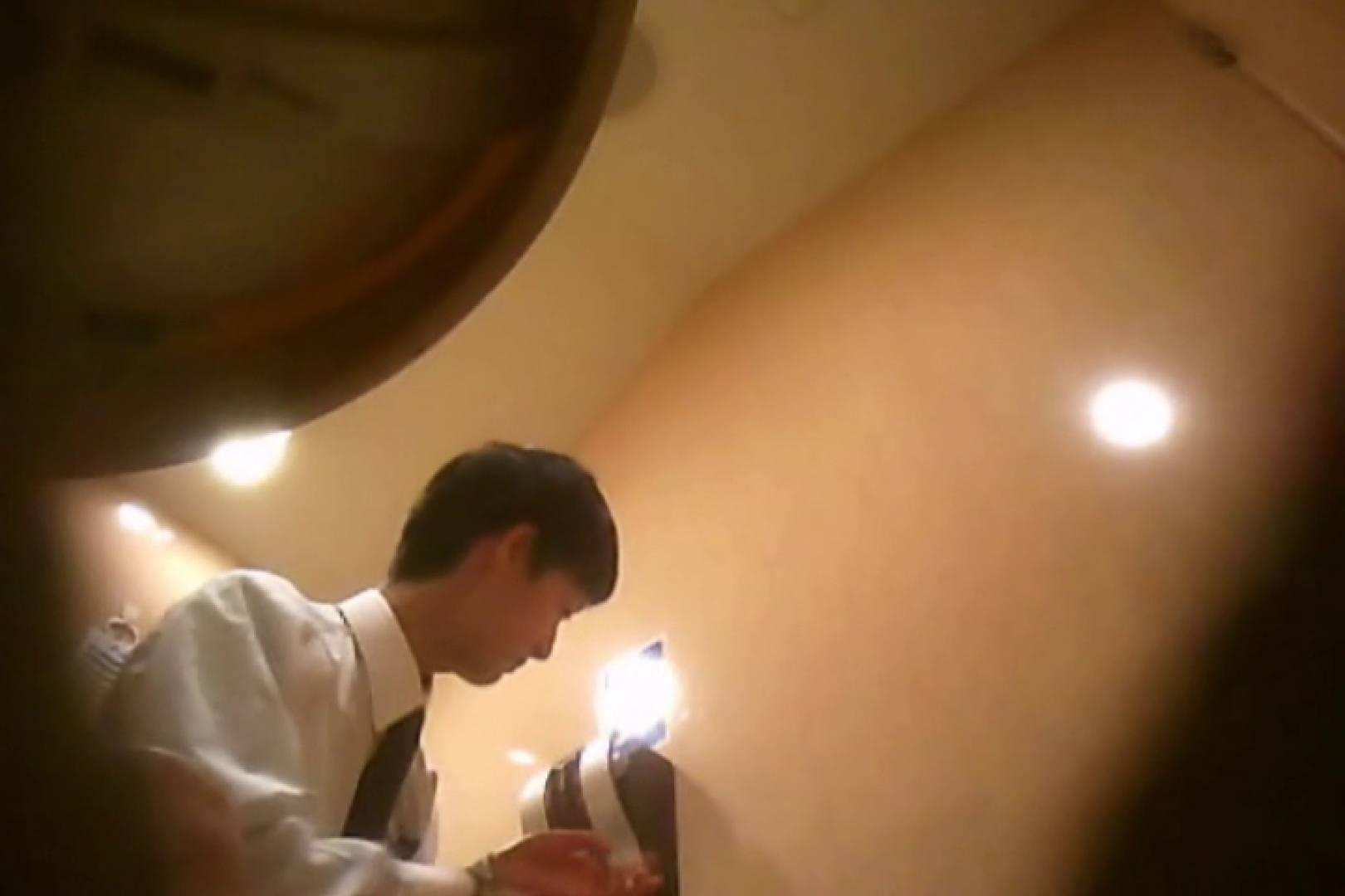 SEASON 3rd!掴み取りさんの洗面所覗き!in新幹線!VOL.06 スーツボーイズ | のぞき  74pic 68