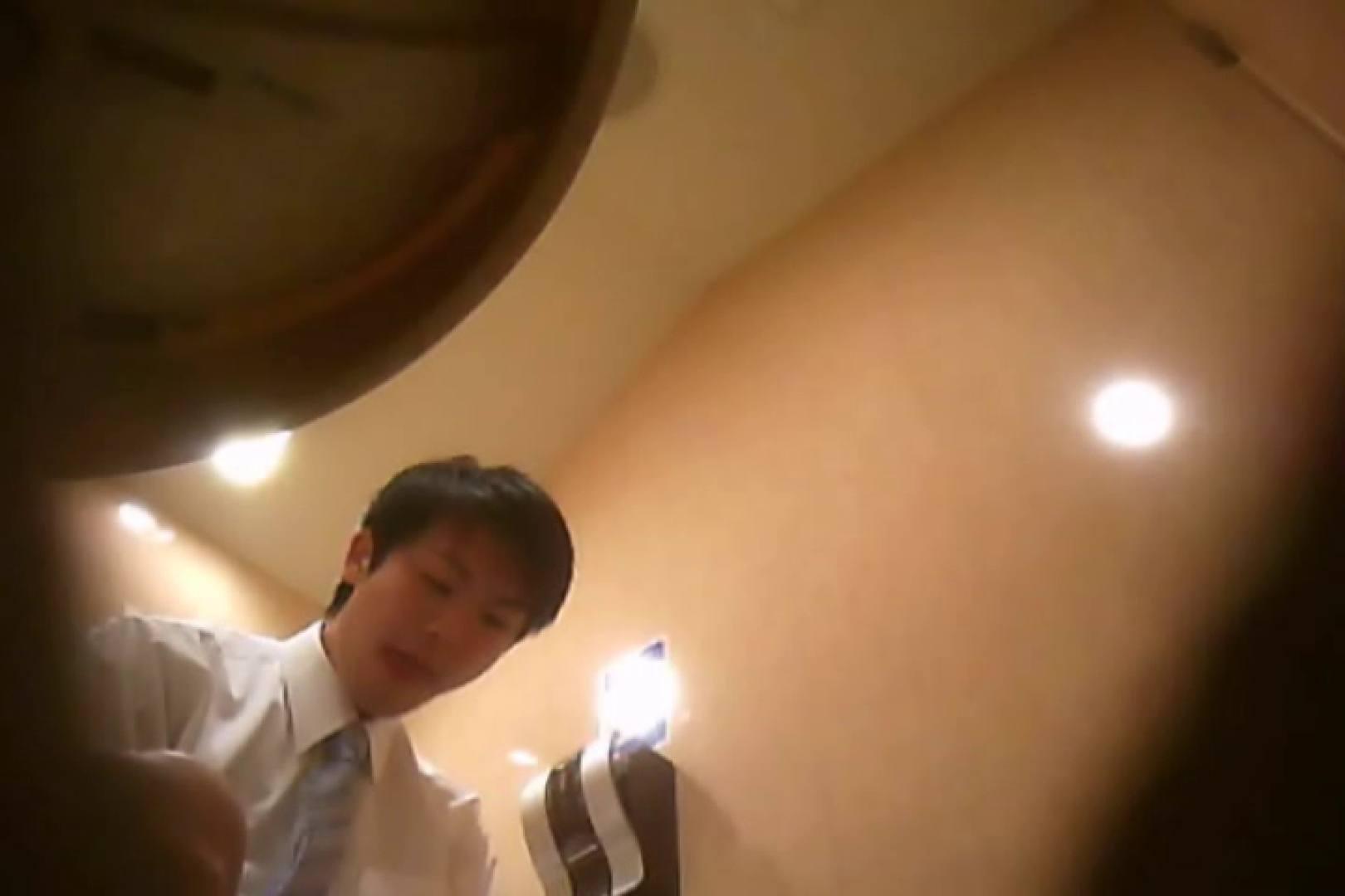 ゲイザーメン動画|SEASON 3rd!掴み取りさんの洗面所覗き!in新幹線!VOL.07|ノンケ