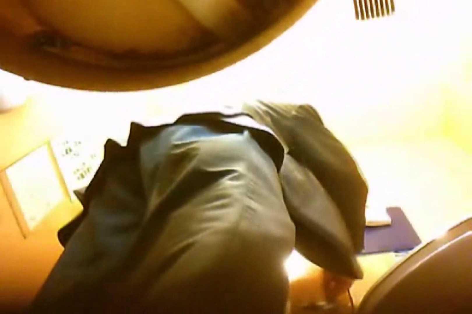 SEASON 3rd!掴み取りさんの洗面所覗き!in新幹線!VOL.09 完全無修正でお届け | ボーイズ私服  65pic 17