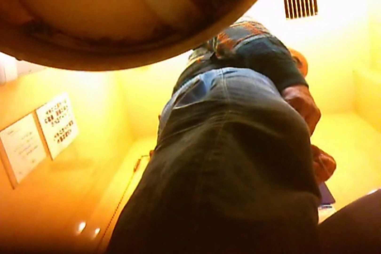 SEASON 3rd!掴み取りさんの洗面所覗き!in新幹線!VOL.09 完全無修正でお届け | ボーイズ私服  65pic 43