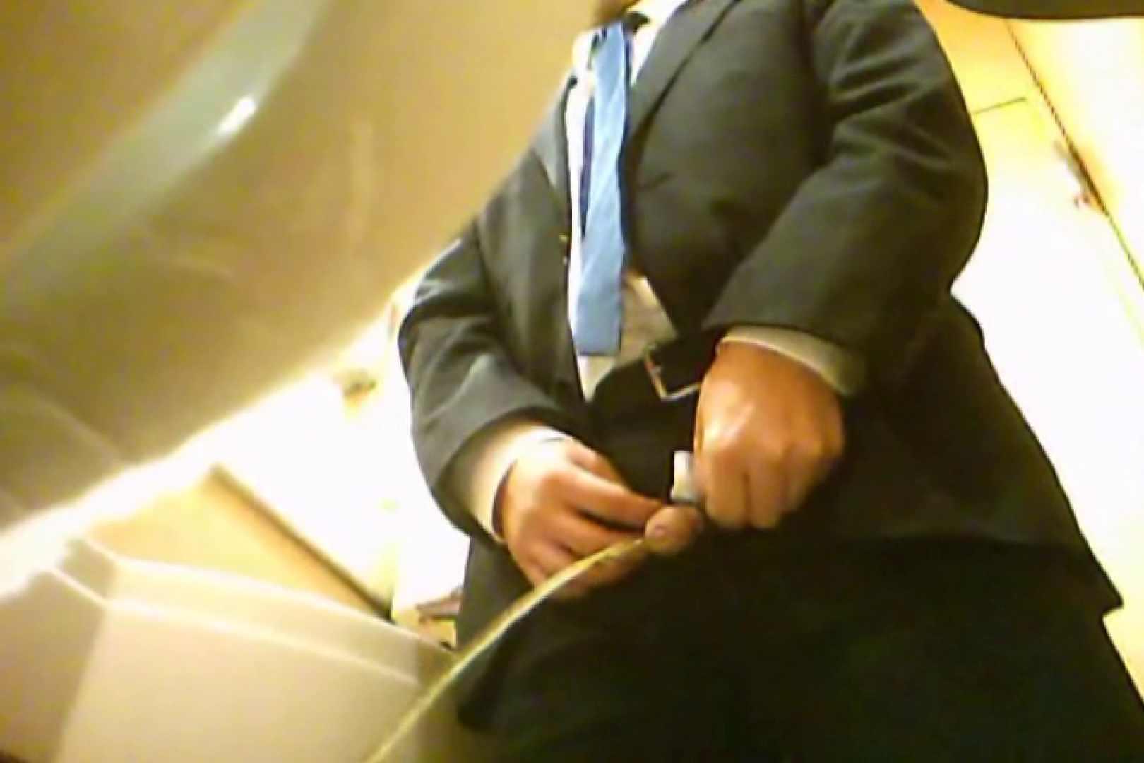 SEASON 3rd!掴み取りさんの洗面所覗き!in新幹線!VOL.12 のぞき | ボーイズ私服  86pic 2