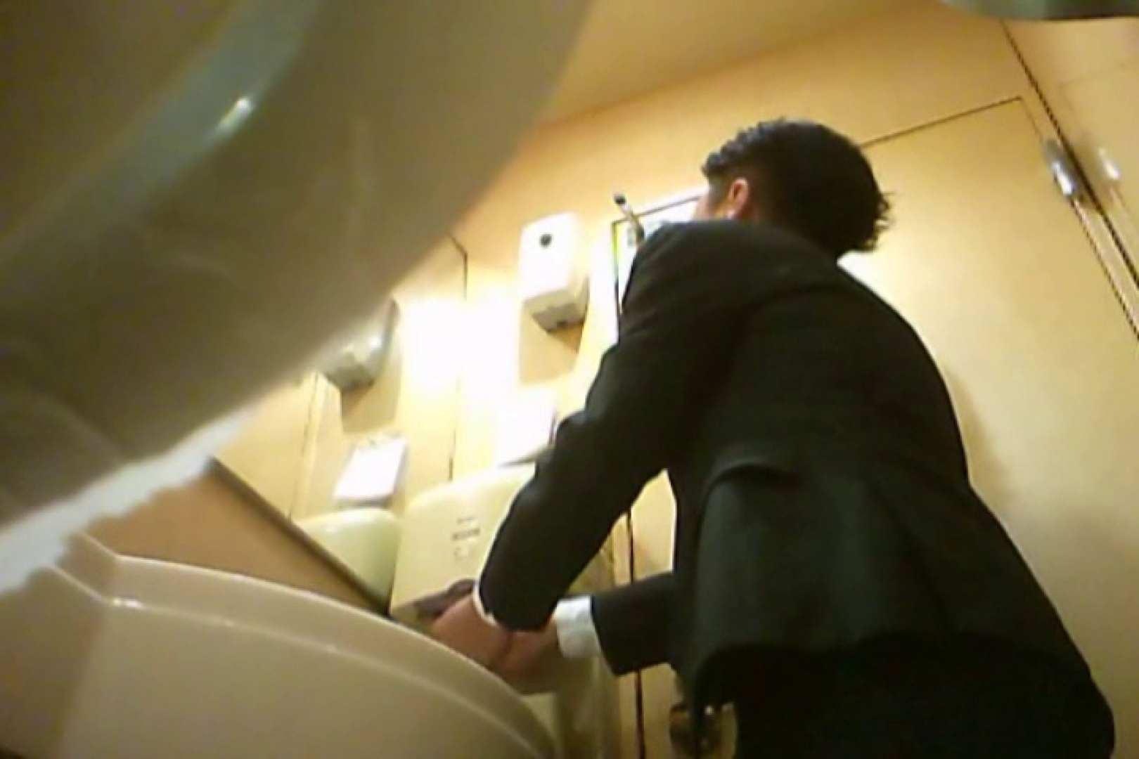 SEASON 3rd!掴み取りさんの洗面所覗き!in新幹線!VOL.12 のぞき | ボーイズ私服  86pic 24
