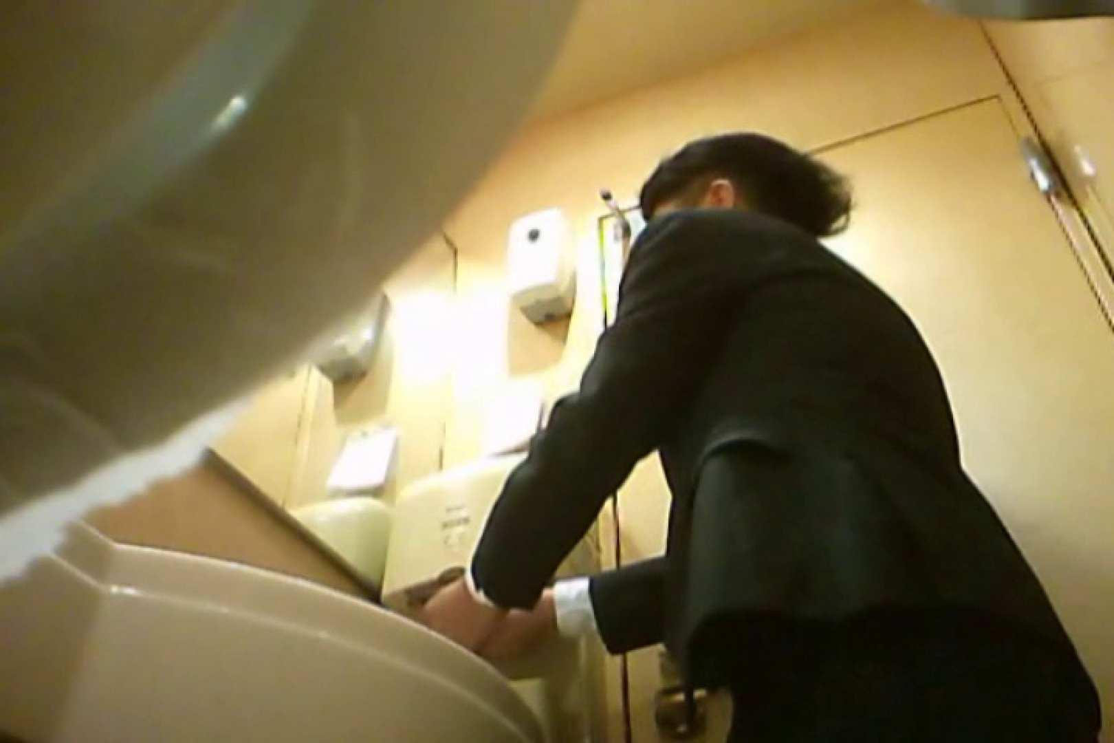 SEASON 3rd!掴み取りさんの洗面所覗き!in新幹線!VOL.12 のぞき | ボーイズ私服  86pic 25