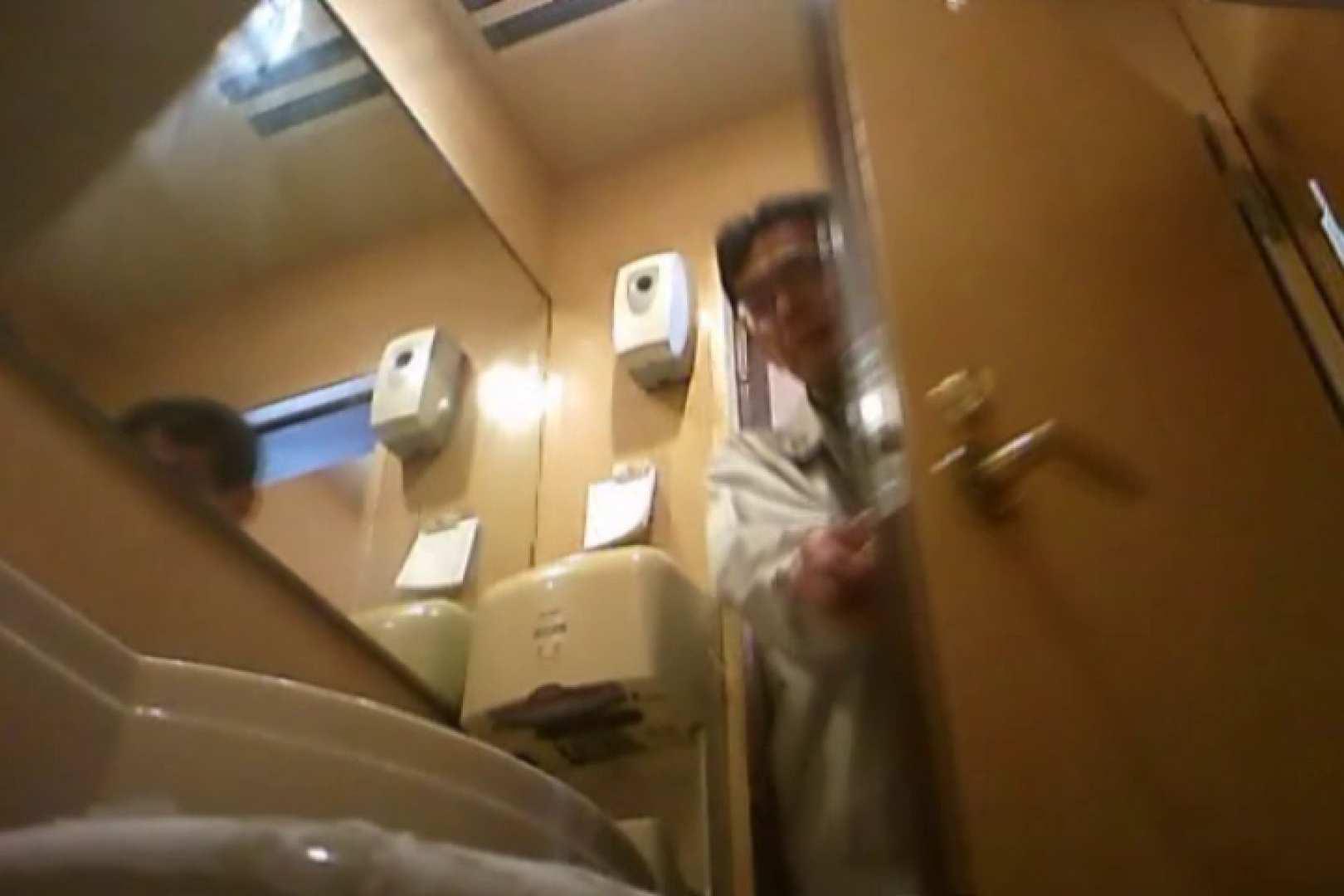 SEASON 3rd!掴み取りさんの洗面所覗き!in新幹線!VOL.12 のぞき | ボーイズ私服  86pic 28
