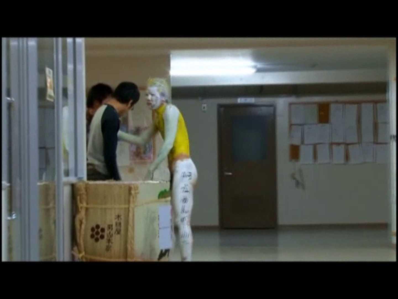 日本の祭り第13弾!室蘭工業大学明徳寮祭VOL.05 ボーイズ覗き | スリム美少年系ジャニ系  96pic 17