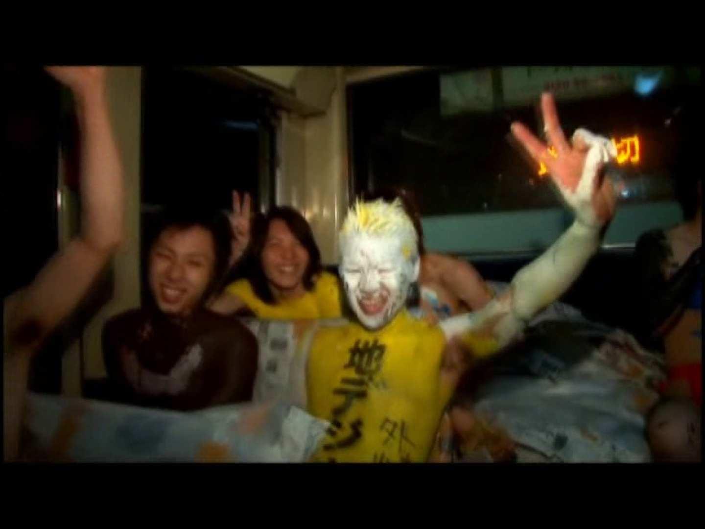 日本の祭り第13弾!室蘭工業大学明徳寮祭VOL.05 ボーイズ覗き | スリム美少年系ジャニ系  96pic 78
