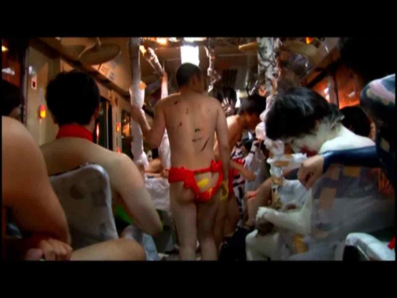 日本の祭り第13弾!室蘭工業大学明徳寮祭VOL.05 ボーイズ覗き | スリム美少年系ジャニ系  96pic 83