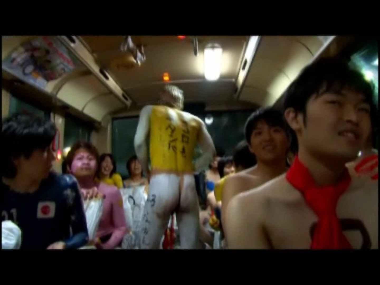 日本の祭り第13弾!室蘭工業大学明徳寮祭VOL.05 ボーイズ覗き | スリム美少年系ジャニ系  96pic 91