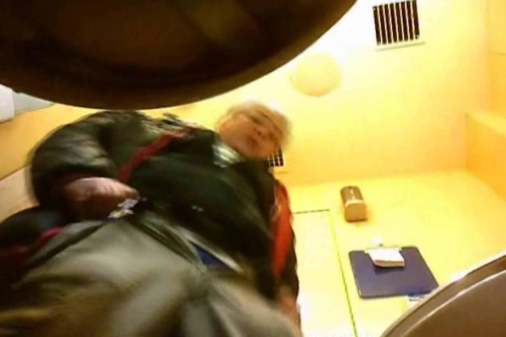 SEASON 3rd!掴み取りさんの洗面所覗き!in新幹線!VOL.18 スーツボーイズ   男天国  73pic 29