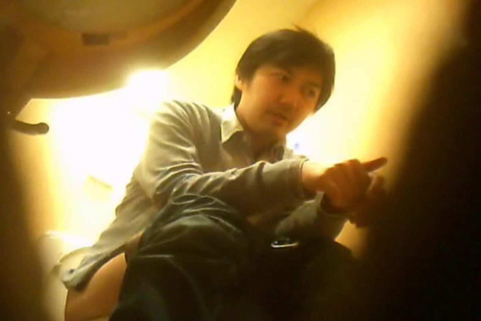 SEASON 3rd!掴み取りさんの洗面所覗き!in新幹線!VOL.19 のぞき | ボーイズ覗き  102pic 81