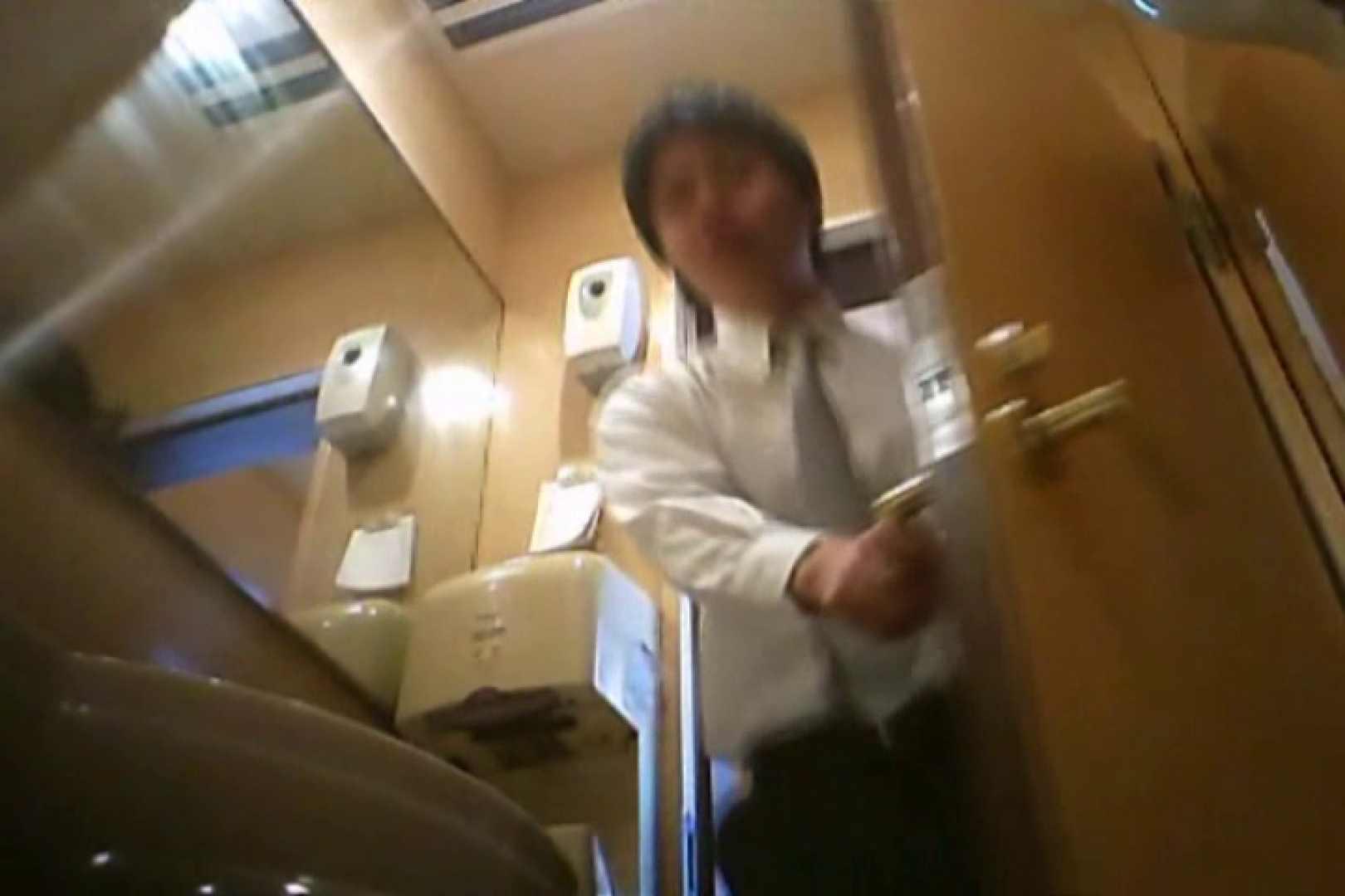 SEASON 3rd!掴み取りさんの洗面所覗き!in新幹線!VOL.20 スーツボーイズ | ボーイズ私服  65pic 45