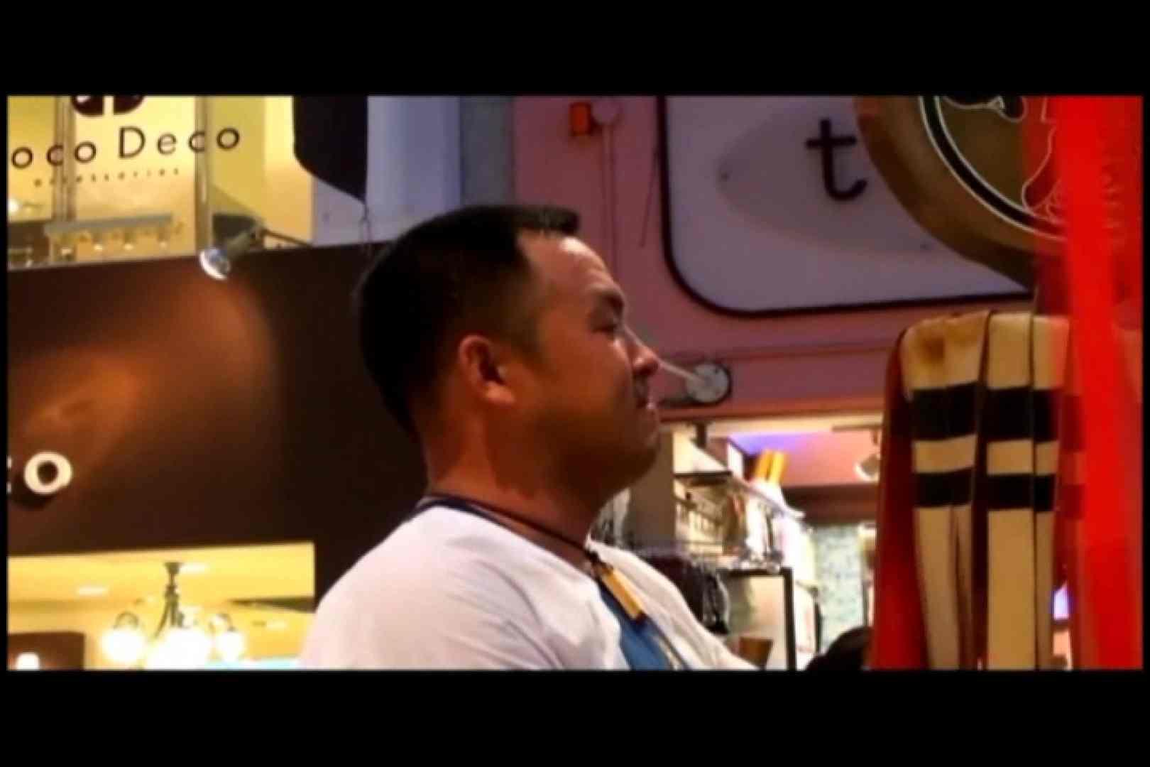 ゲイザーメン動画|日本の誇り!VOL.02 薩○のぼっ○もん2009年度バージョン!|覗き