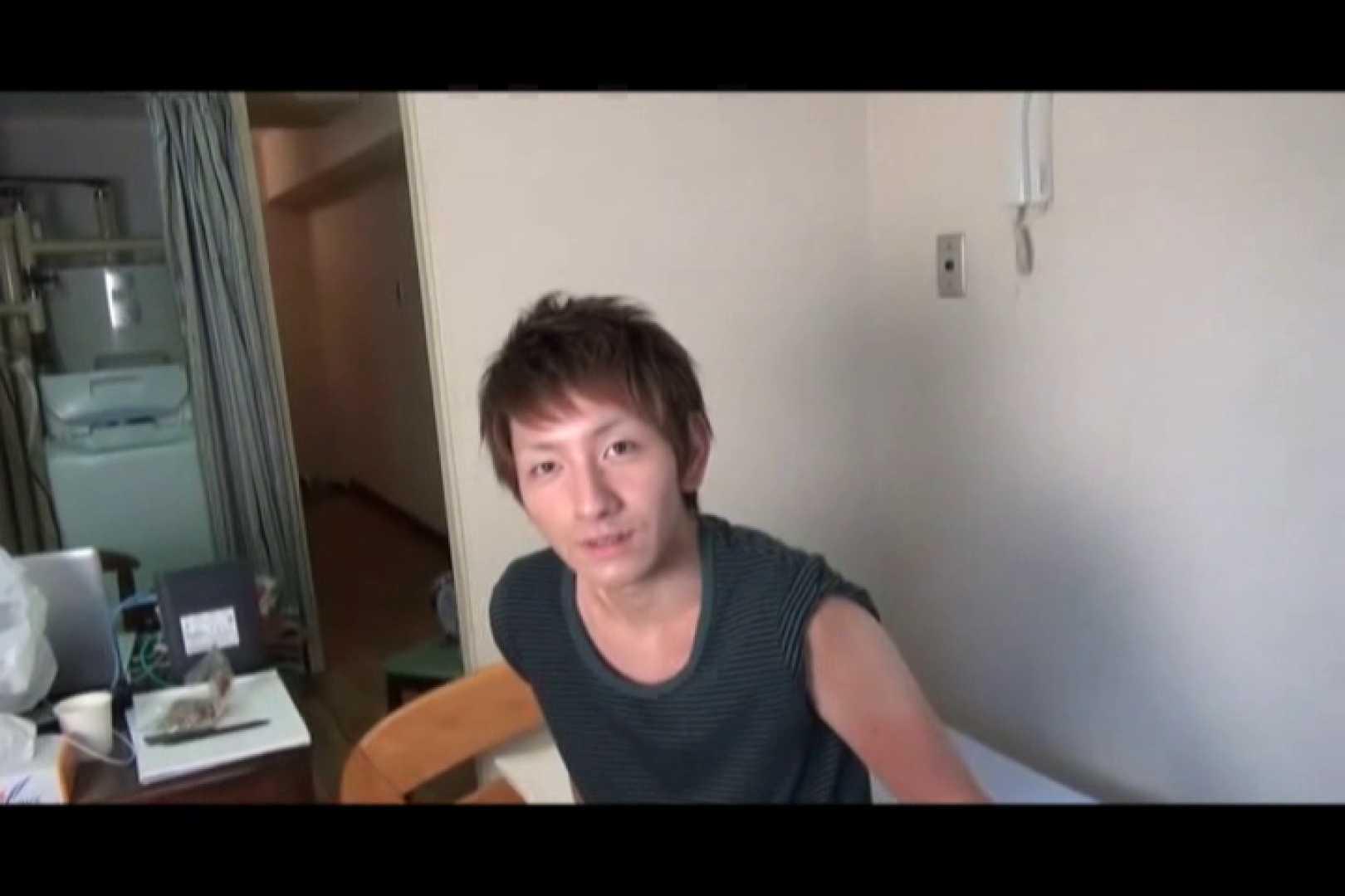 Mr.オナックスさん投稿!HD 貴方のオナニー三万円で撮影させてください。VOL.05 手コキ | スリム美少年系ジャニ系  58pic 26