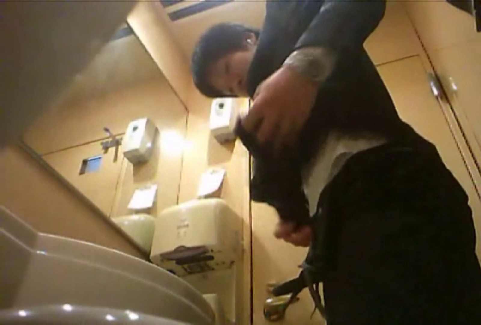 SEASON 3rd!掴み取りさんの洗面所覗き!in新幹線!VOL.23 ボーイズ覗き | のぞき  68pic 49