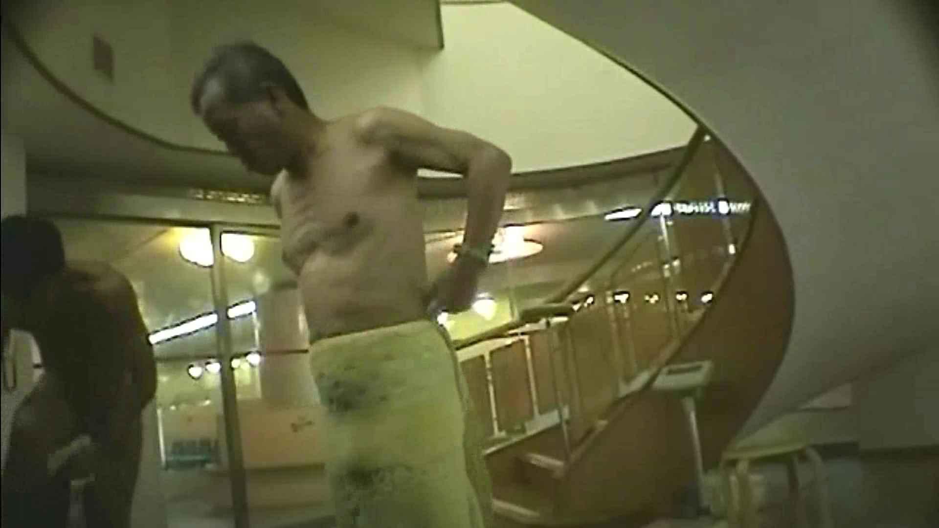 男風呂覗かせていただきます。Vol.02 サル系ボーイズ | ボーイズチンコ  93pic 2