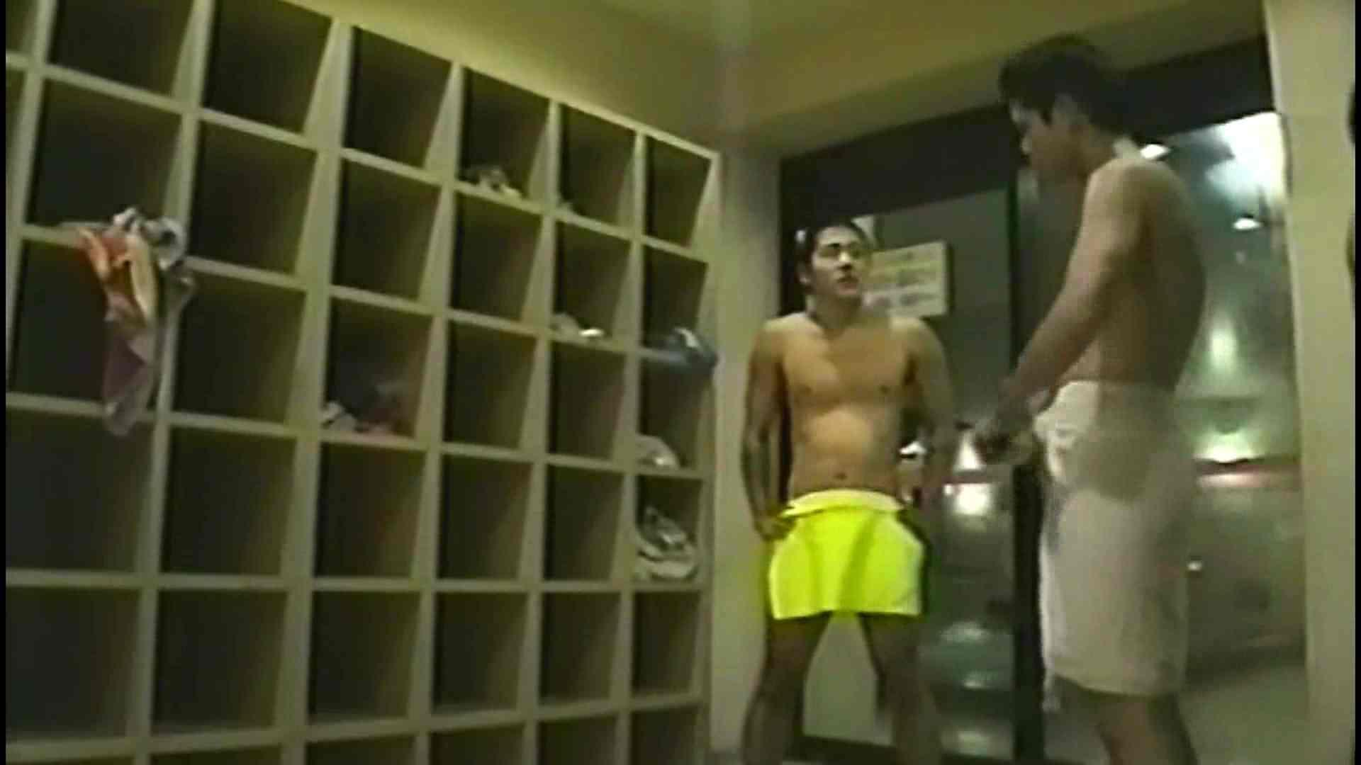 男風呂覗かせていただきます。Vol.03 ボーイズ覗き | ボーイズ私服  78pic 25