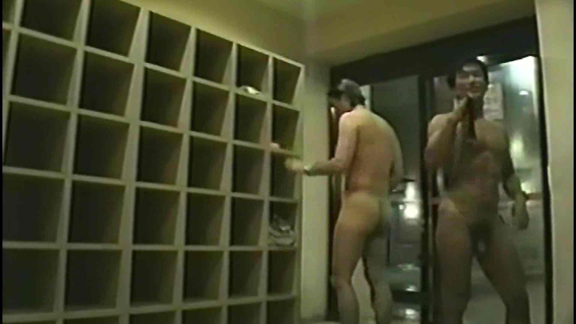 男風呂覗かせていただきます。Vol.03 ボーイズ覗き | ボーイズ私服  78pic 29