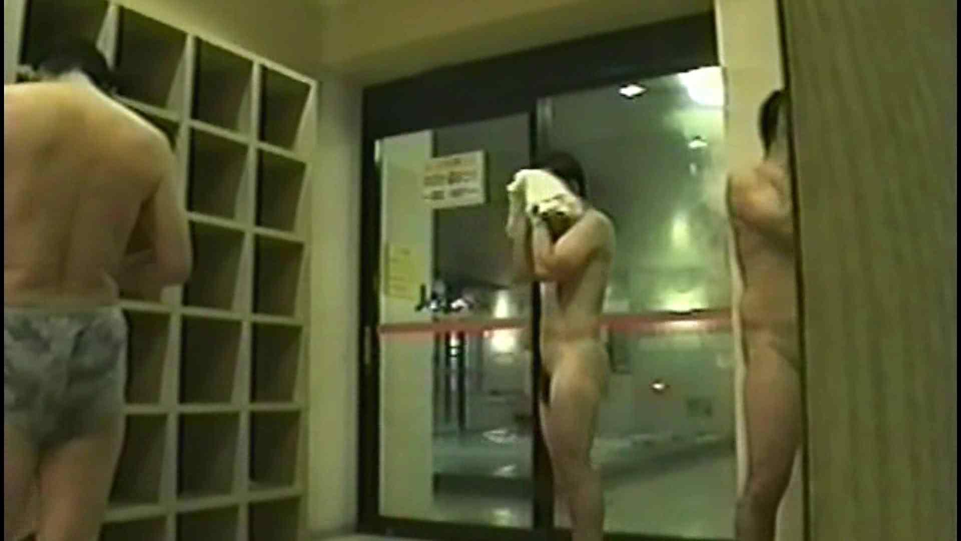 男風呂覗かせていただきます。Vol.04 ノンケボーイズ | ボーイズチンコ  84pic 58