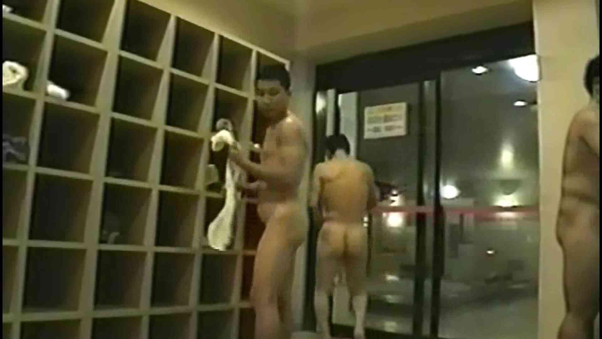 男風呂覗かせていただきます。Vol.07 巨根系ボーイズ   スジ筋系ボーイズ  86pic 33