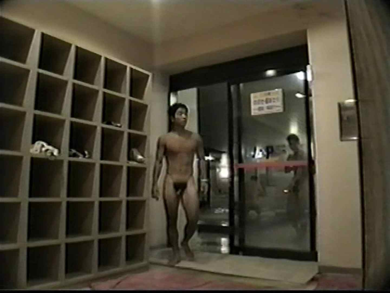 男風呂覗かせていただきます。Vol.09 スリム美少年系ジャニ系 | 入浴・シャワー  94pic 93