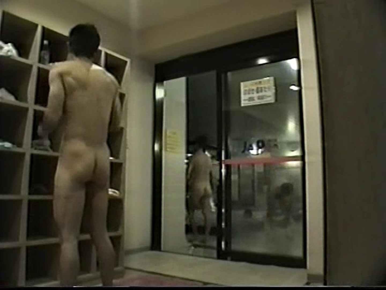 男風呂覗かせていただきます。Vol.11 ボーイズ盗撮 | 男天国  71pic 20