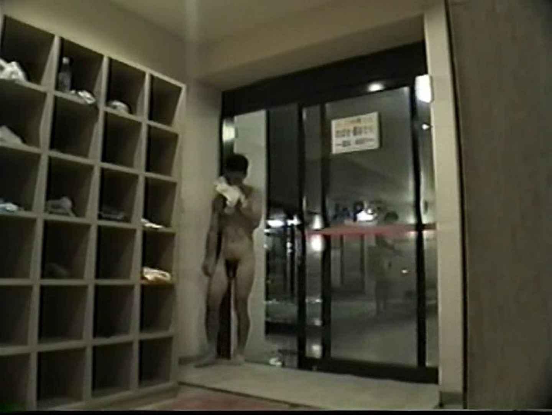 男風呂覗かせていただきます。Vol.11 ボーイズ盗撮 | 男天国  71pic 65
