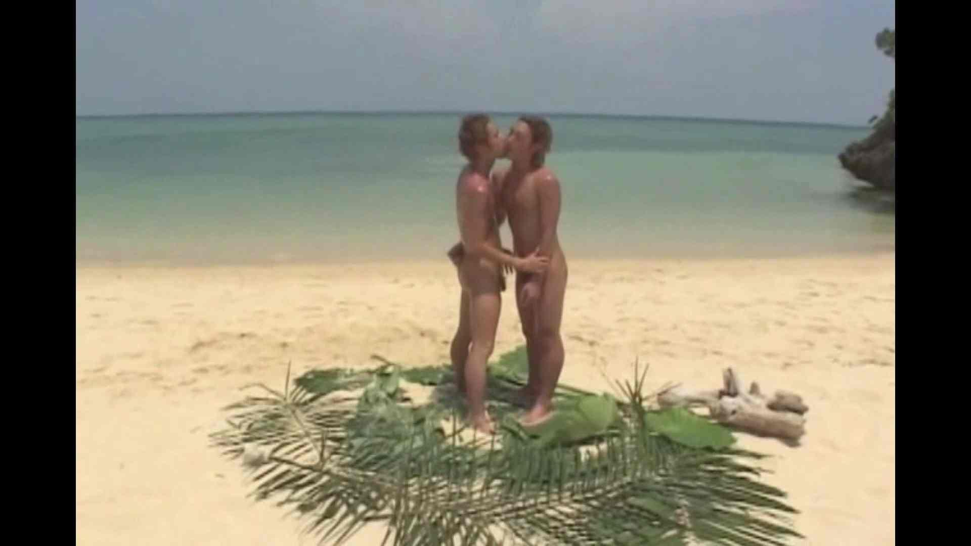 ノンケイケメンの欲望と肉棒 Vol.1 イケメンのsex | セックス  107pic 16