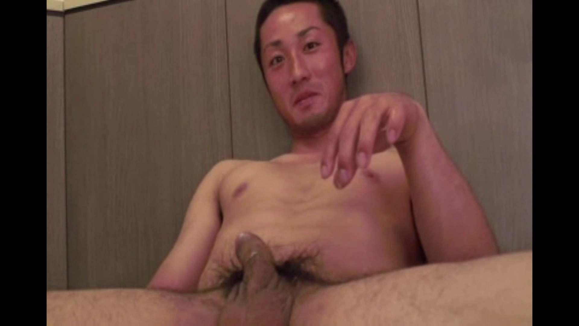ノンケイケメンの欲望と肉棒 Vol.4 肉   ノンケボーイズ  52pic 8