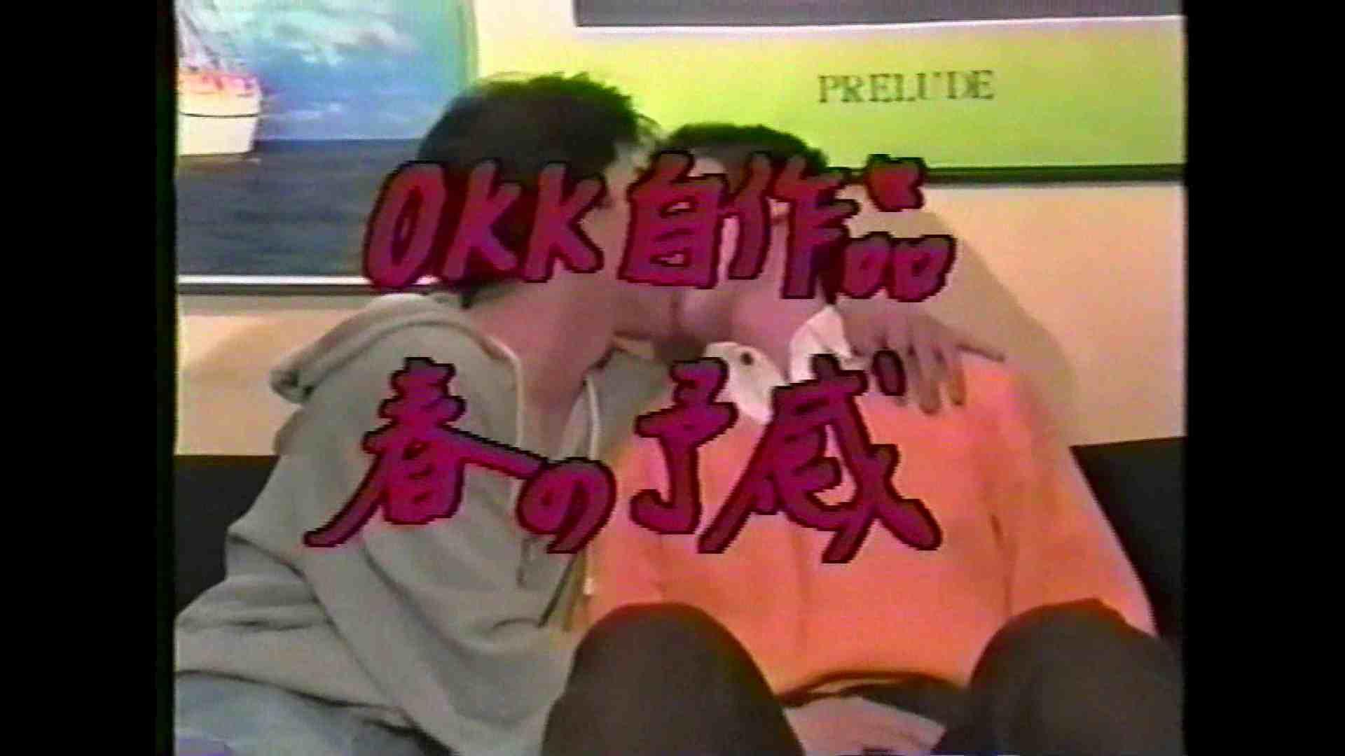 MADOKAさんのズリネタコレクションVol.2-1 フェラDE絶頂 | オナニー特集  80pic 27