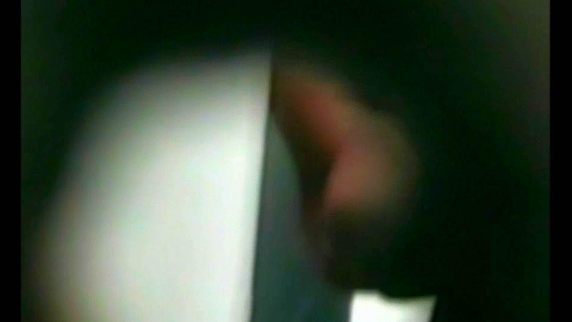 イケメンの素顔in洗面所 Vol.14 男天国 | イケメンのsex  102pic 97
