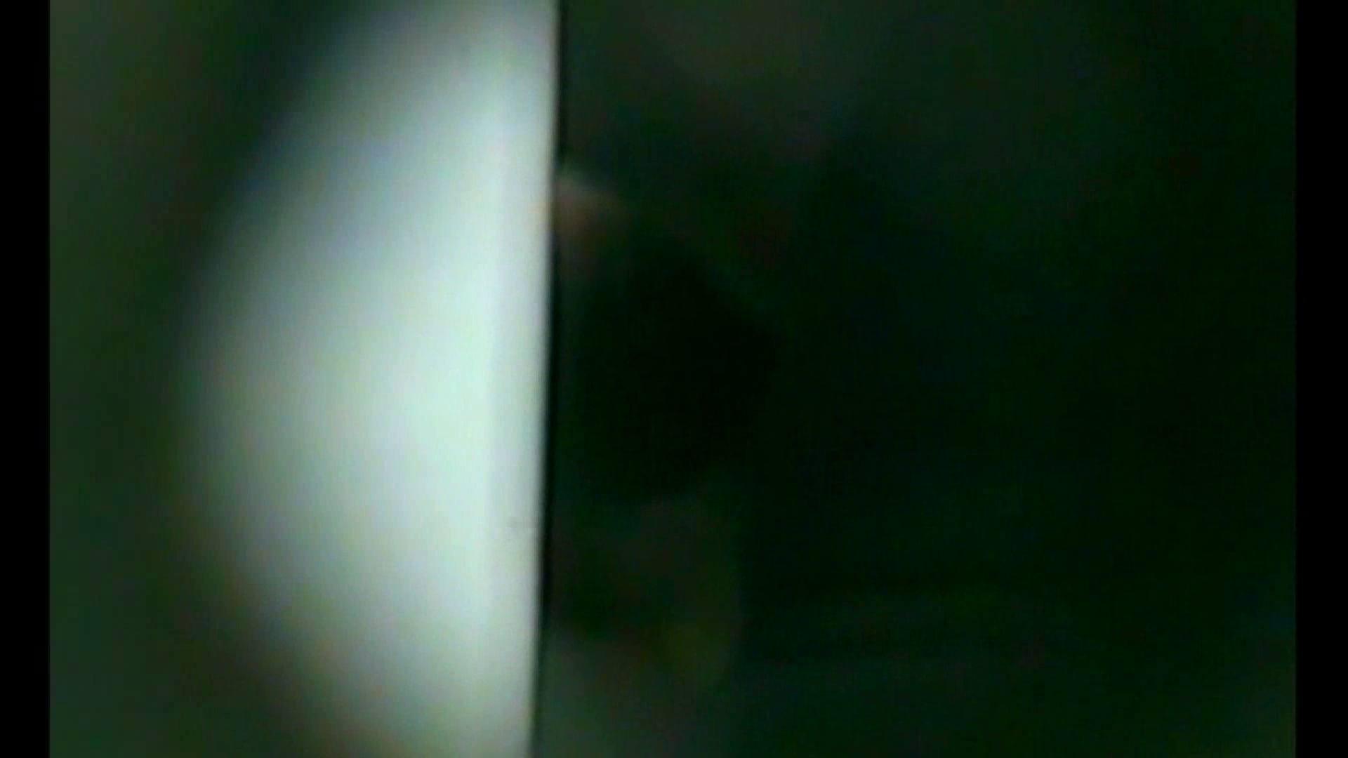 イケメンの素顔in洗面所 Vol.16 男天国 | イケメンのsex  109pic 60