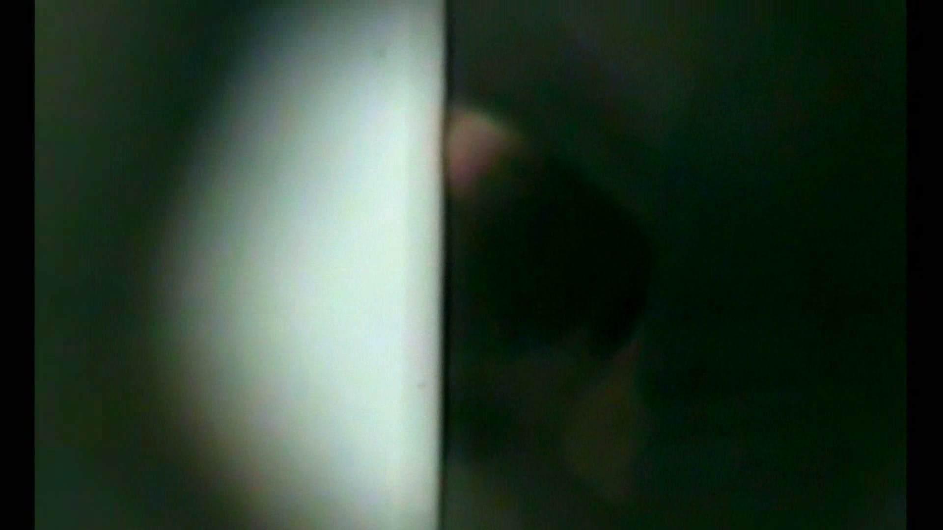 イケメンの素顔in洗面所 Vol.16 男天国 | イケメンのsex  109pic 61