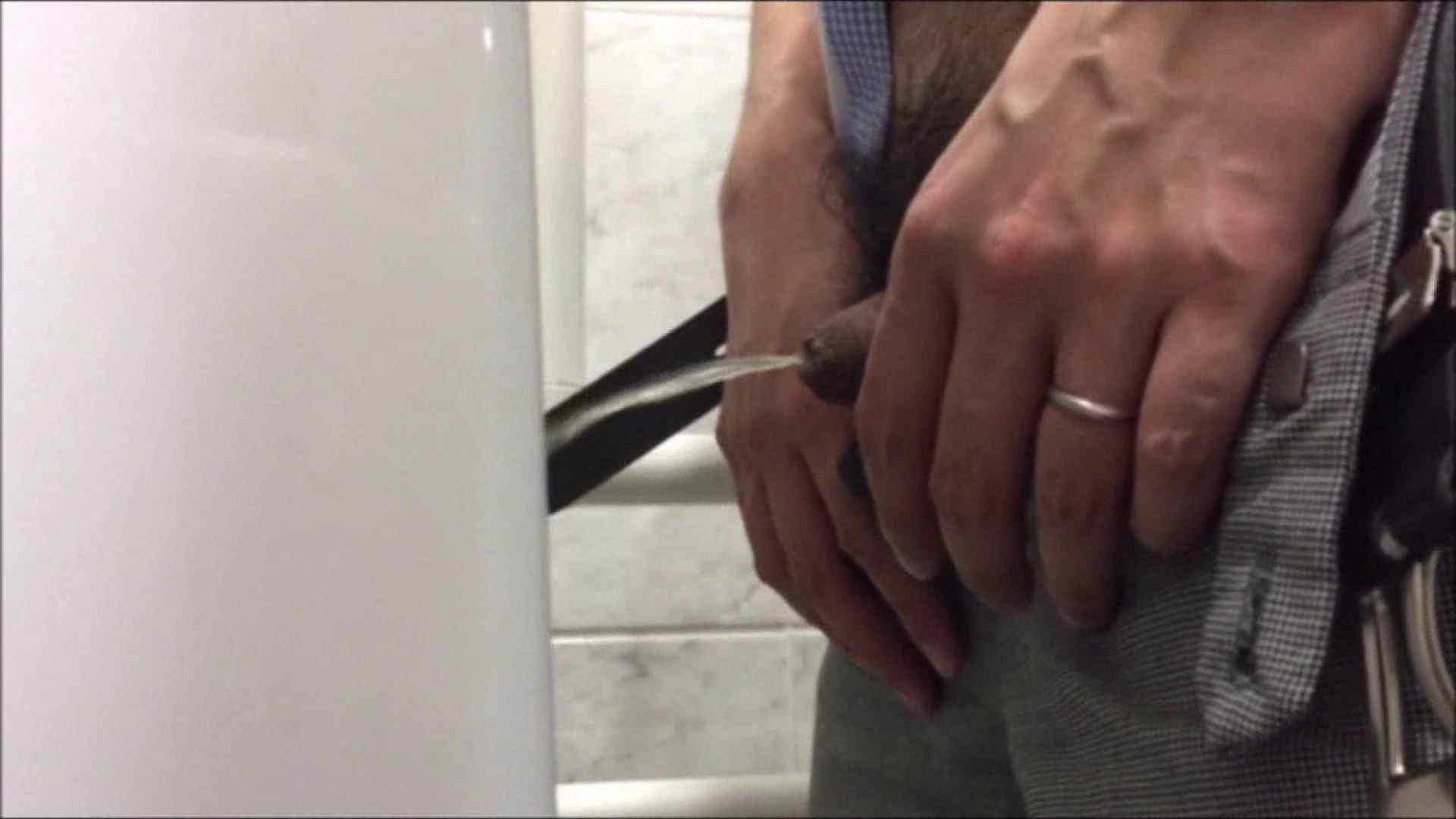 ゲイザーメン動画|すみませんが覗かせてください Vol.07|放尿