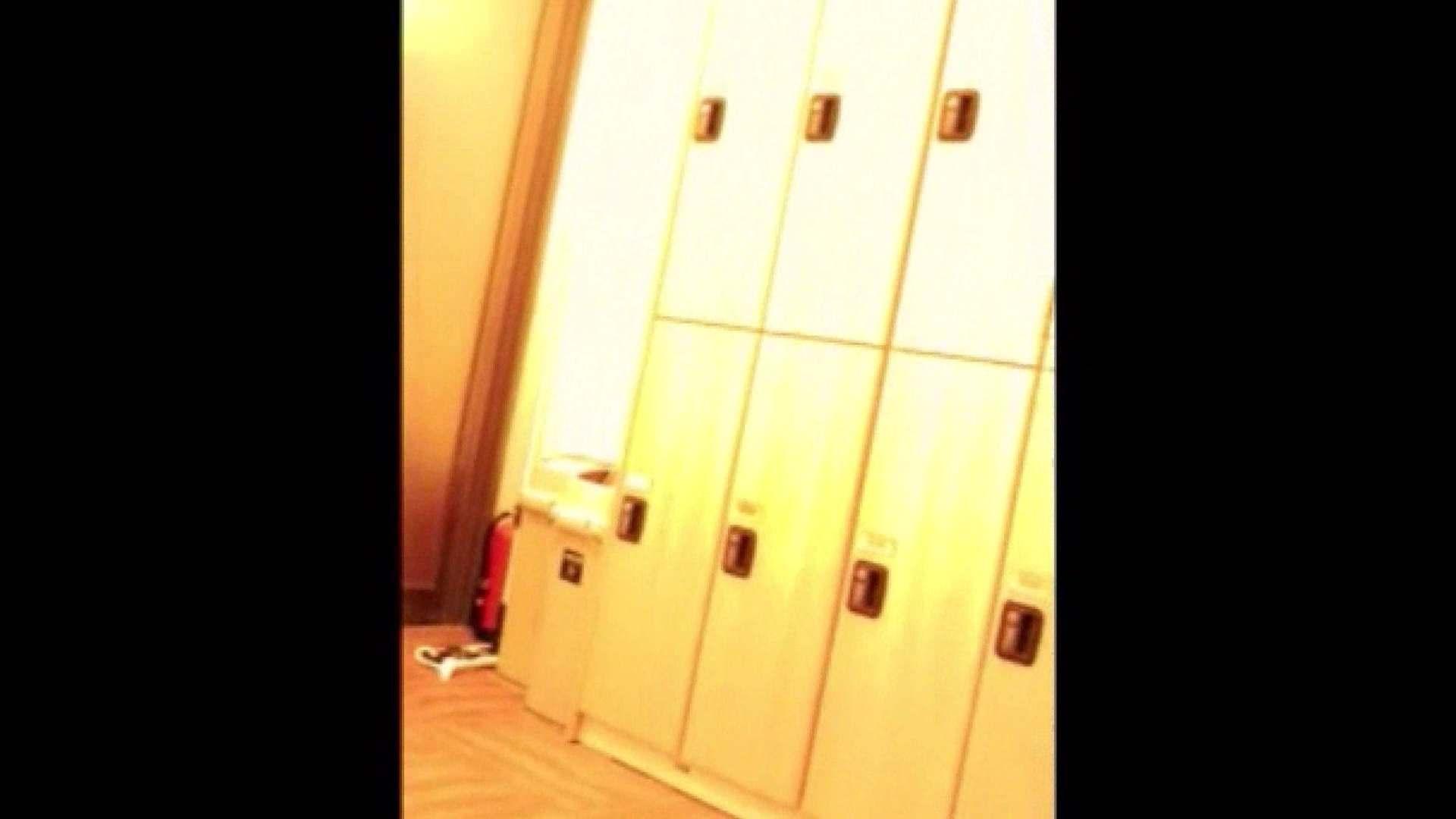 ゲイザーメン動画|すみませんが覗かせてください Vol.01|イケメン