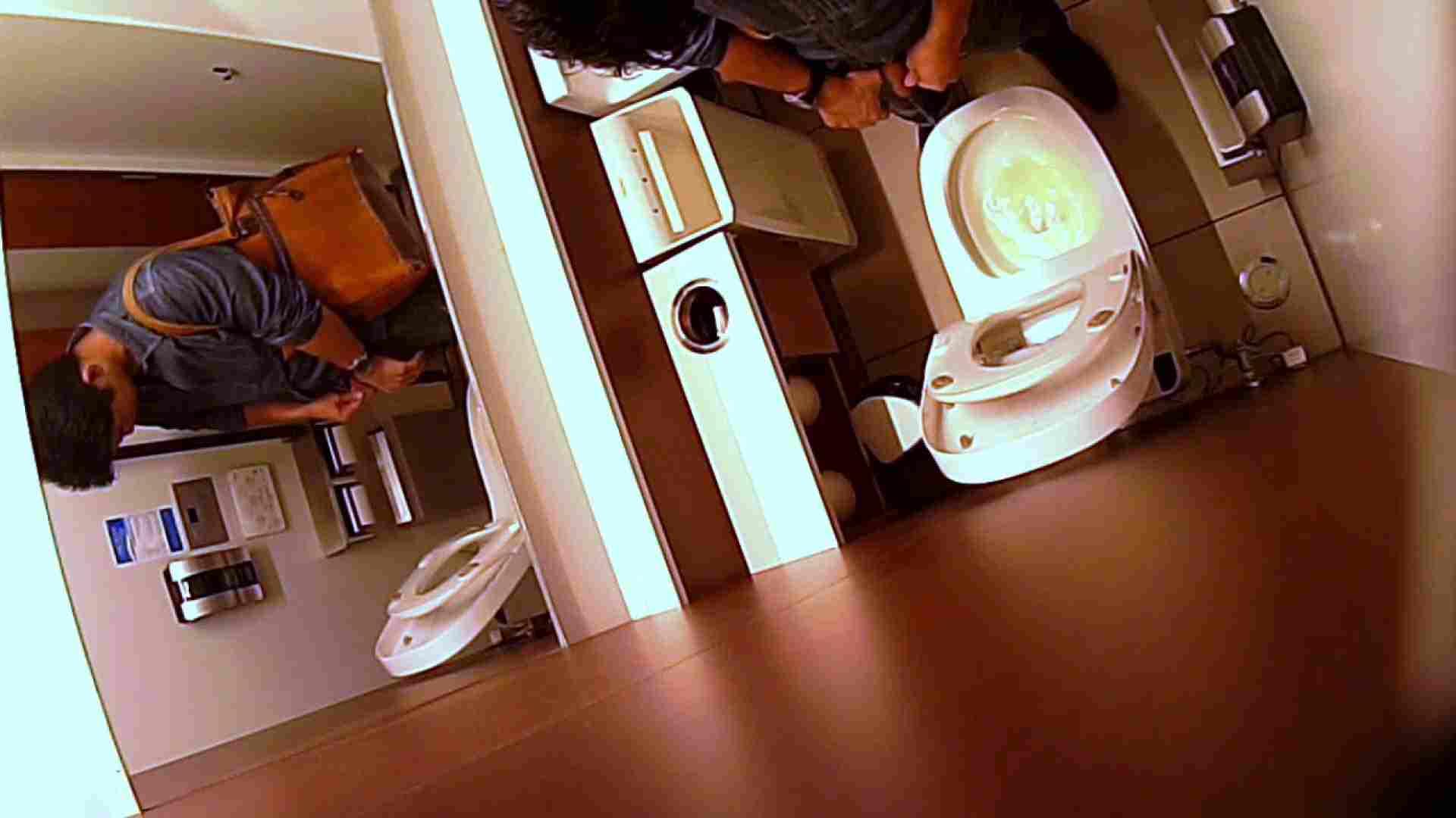 すみませんが覗かせてください Vol.31 トイレ | 0  94pic 34