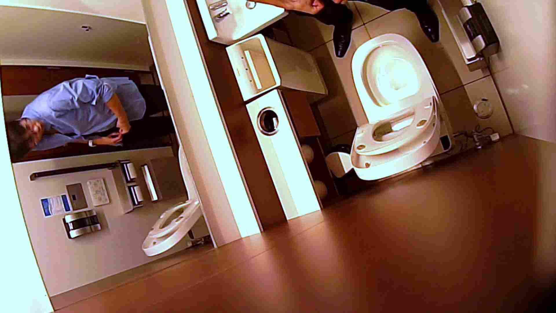 すみませんが覗かせてください Vol.31 トイレ | 0  94pic 45