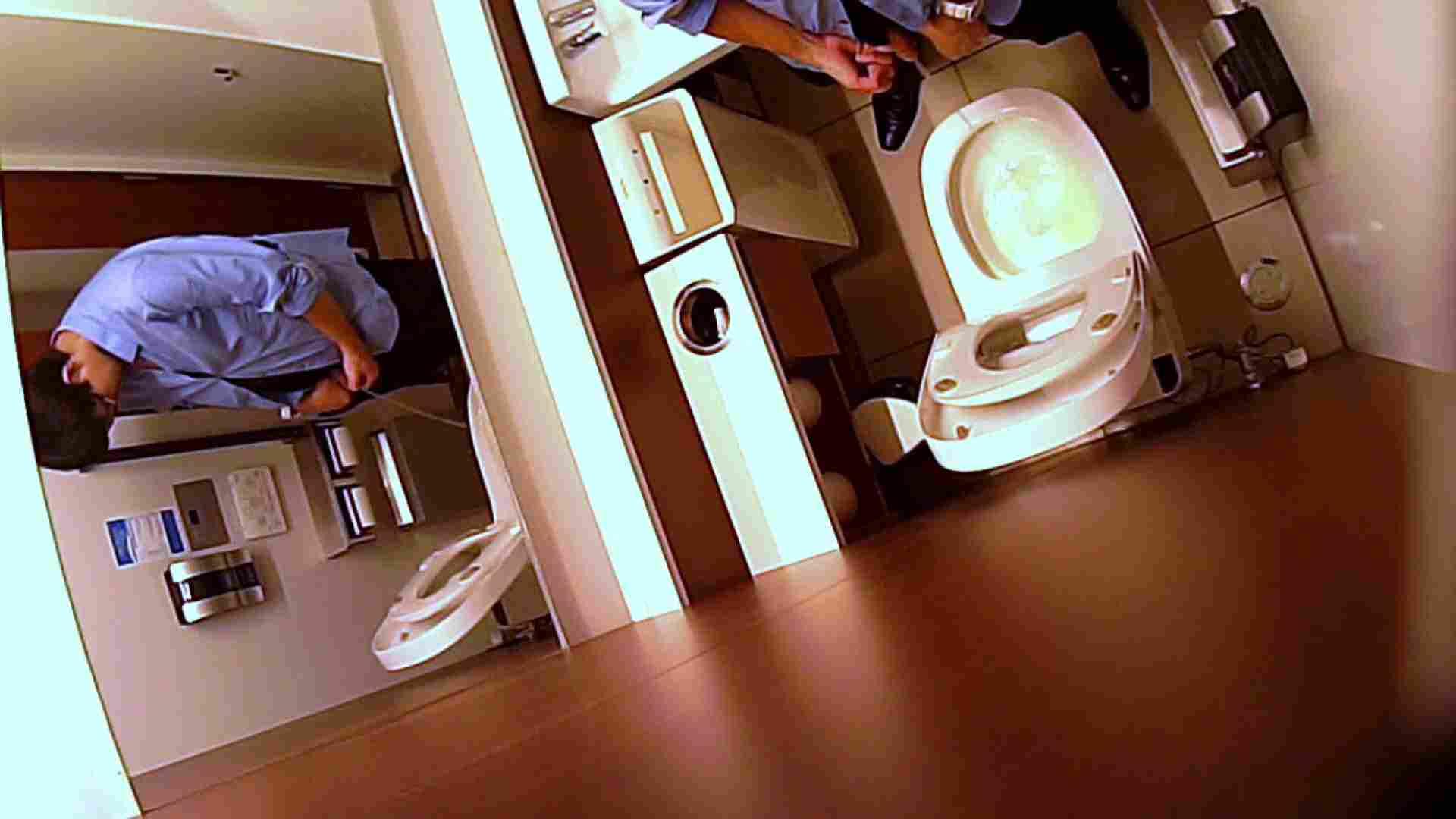 すみませんが覗かせてください Vol.31 トイレ | 0  94pic 47