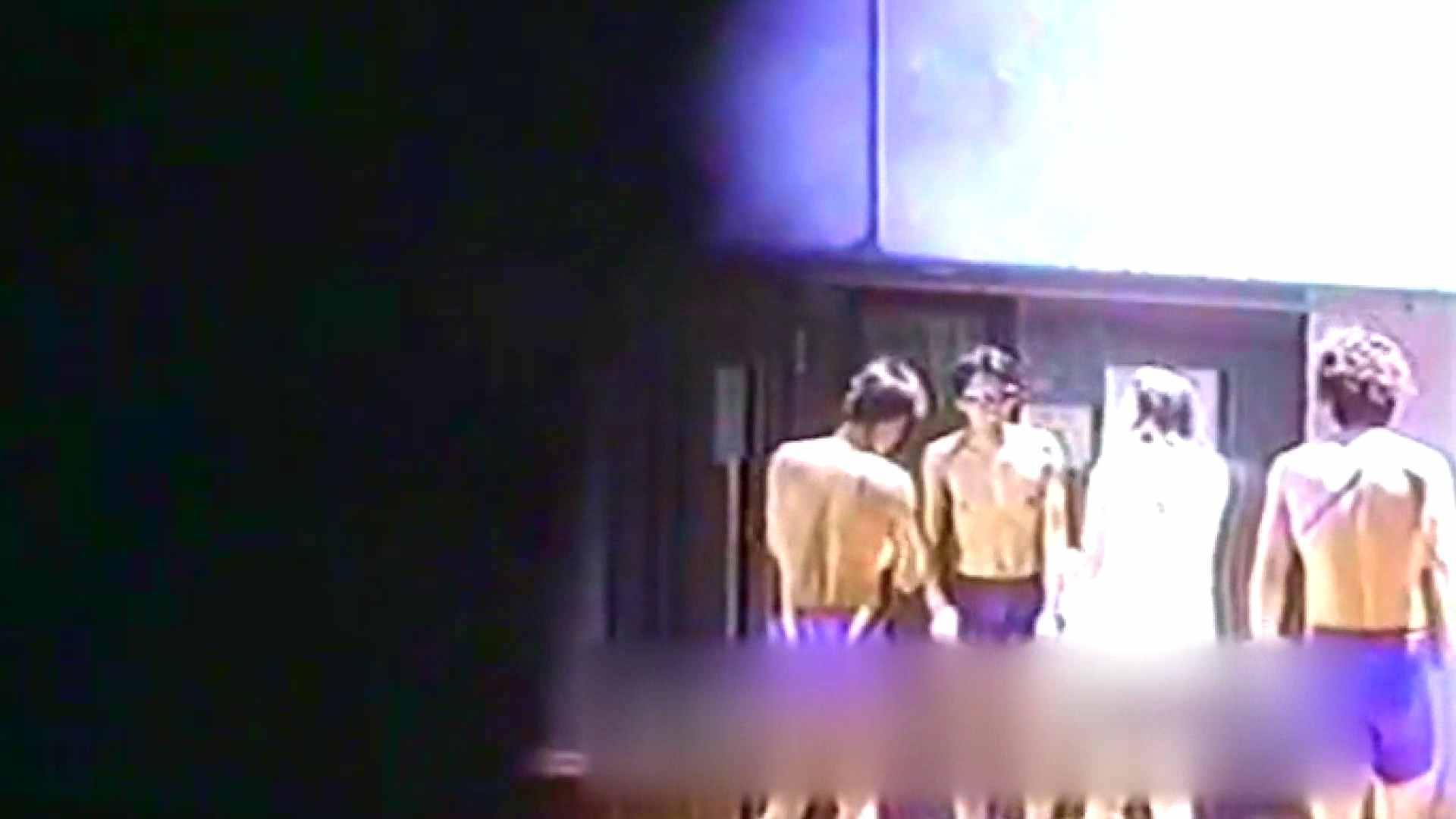 行くぜ!がっつり男風呂!Vol.05 裸 | 男天国  87pic 73