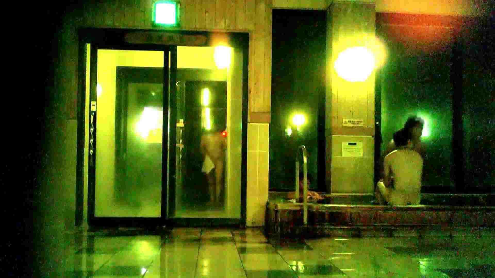 行くぜ!がっつり男風呂!Vol.25 男天国 | イケメンのsex  107pic 39