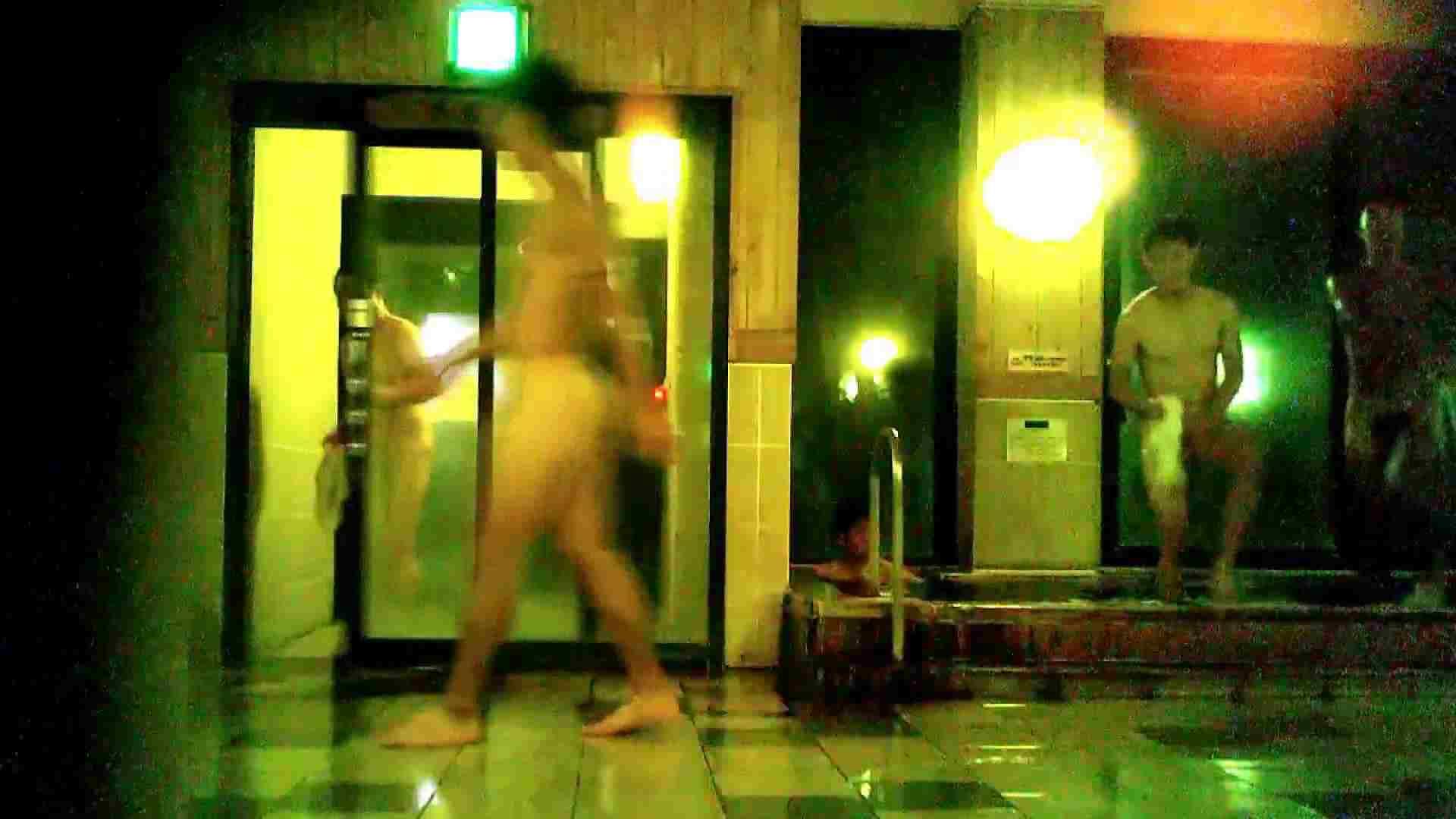 行くぜ!がっつり男風呂!Vol.25 男天国 | イケメンのsex  107pic 42