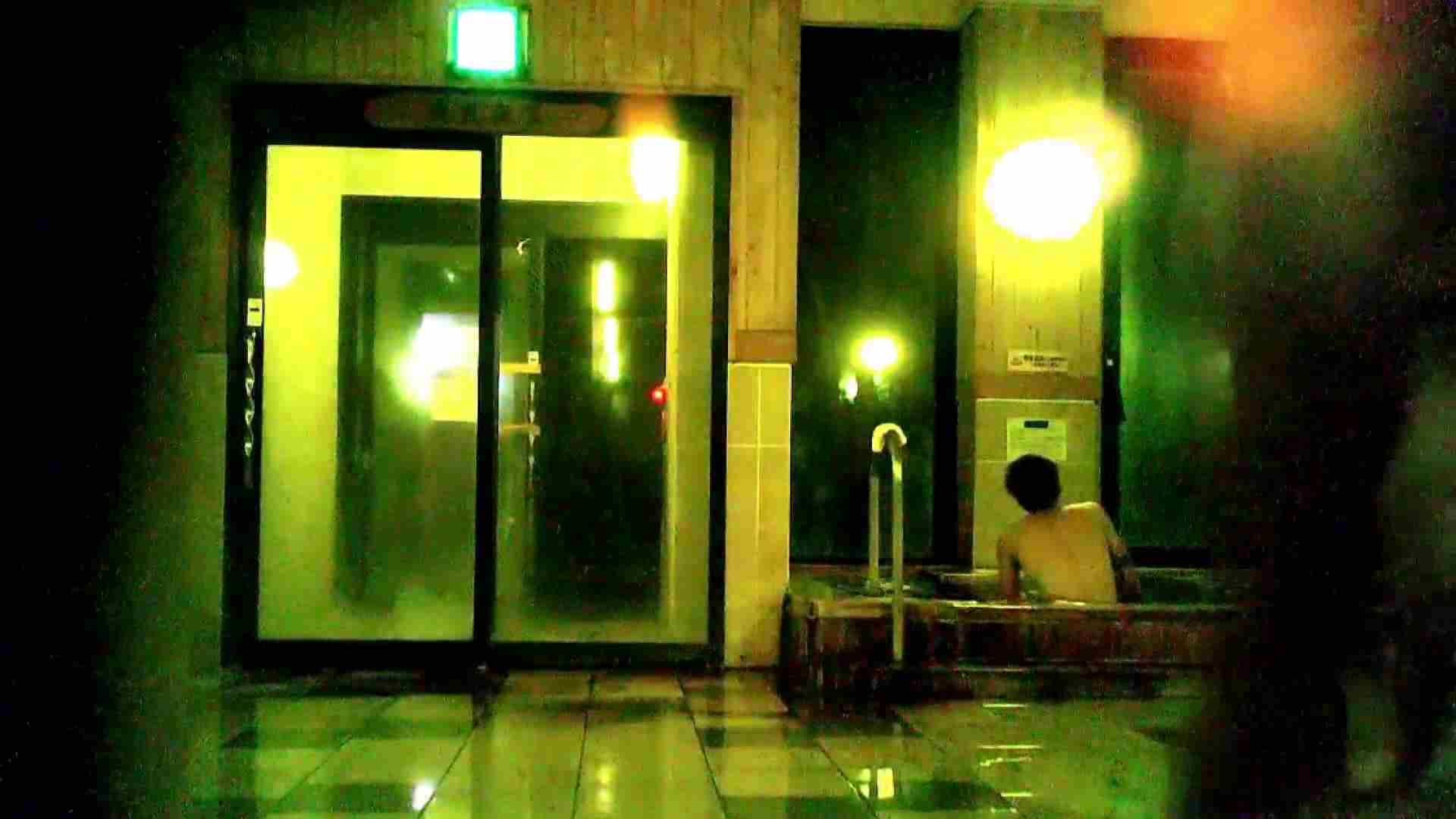 行くぜ!がっつり男風呂!Vol.25 男天国 | イケメンのsex  107pic 84