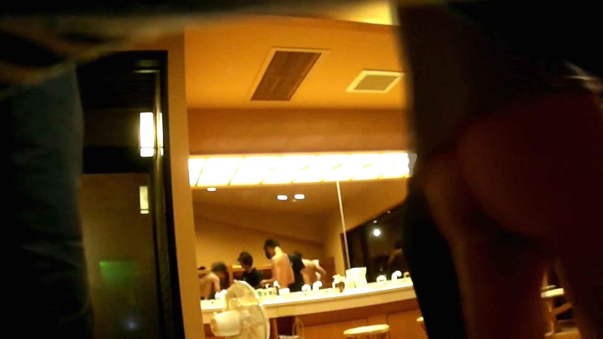 行くぜ!がっつり男風呂!Vol.26 裸   イケメンのsex  95pic 76