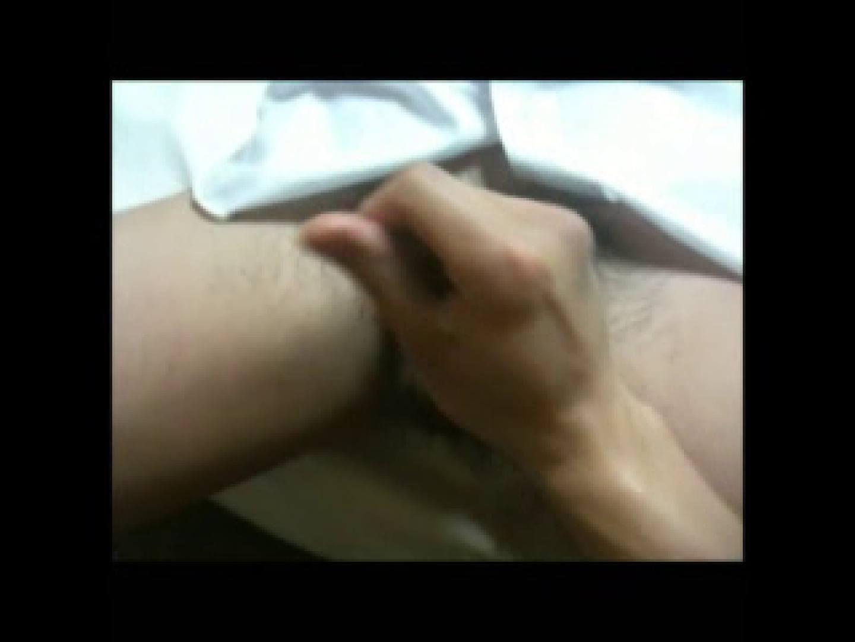 流出!ダイくんとノンケくんの秘密の関係VOL.04 手コキ | ノンケボーイズ  83pic 16