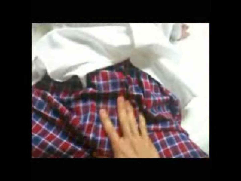 流出!ダイくんとノンケくんの秘密の関係VOL.04 手コキ | ノンケボーイズ  83pic 39