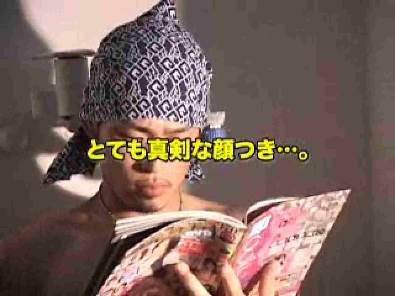 肉欲あふれるSummer Vacation vol.01 肉 | 責め  101pic 79