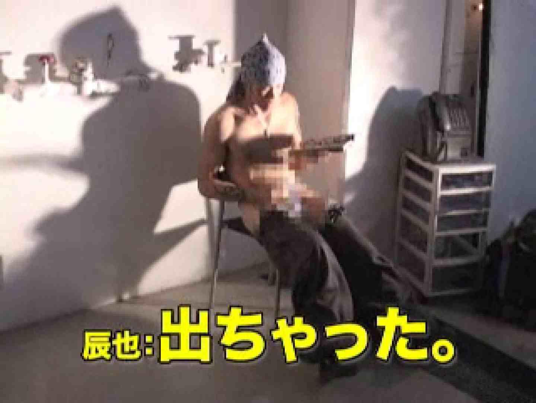 肉欲あふれるSummer Vacation vol.01 肉 | 責め  101pic 82