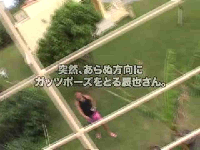 肉欲あふれるSummer Vacation vol.02 手コキ | 野外・露出  72pic 4